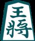Shogi 200h